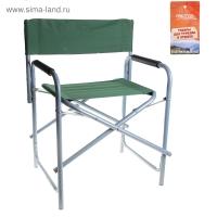 Стул туристический складной 47х57х80 см цвет зеленый до 100 кг 134160